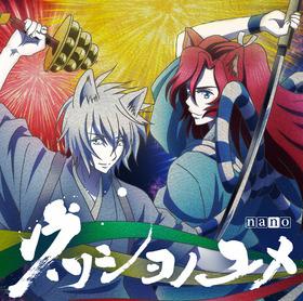 anime_fin_s