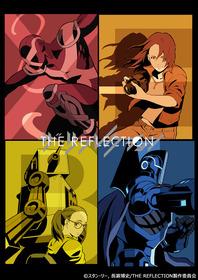 REFLECTION_KEY_WEB-r