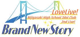 lln_2nd_logo_BrandNew_WEB