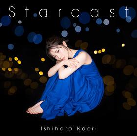 【石原夏織】Starcast_通常盤