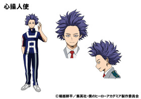 MHA_HP_settei_pub_shinso_color