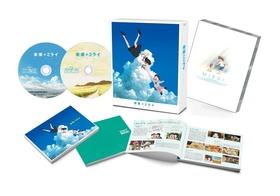 『未来のミライ』スペシャル・エディション_展開図写真