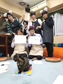 ねころび男子20191121