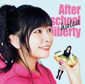 TSUJO_Afterschoolliberty_web用