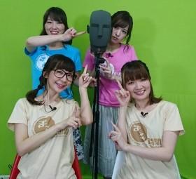 marujikan170607