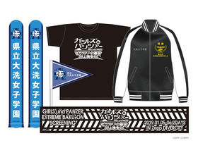 main_banner_58L