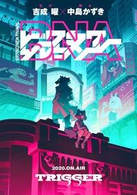 BNA_poster_JPN_fix_s
