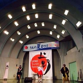 上野100-YOKAI