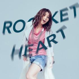 rocket_tsujou_h1