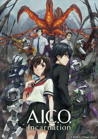 AICO_KEY2_WEB