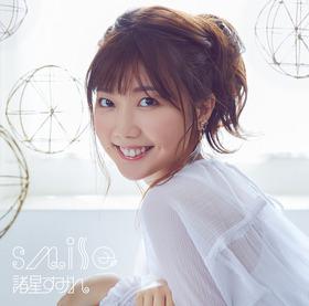 smile_通常盤