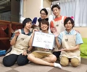 ねころび男子20180816