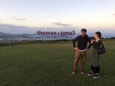 thomas+jona3