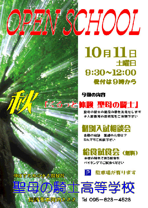 poster201409
