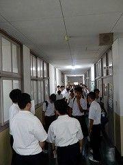オープンスクール1