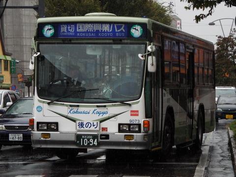 DSCF4188
