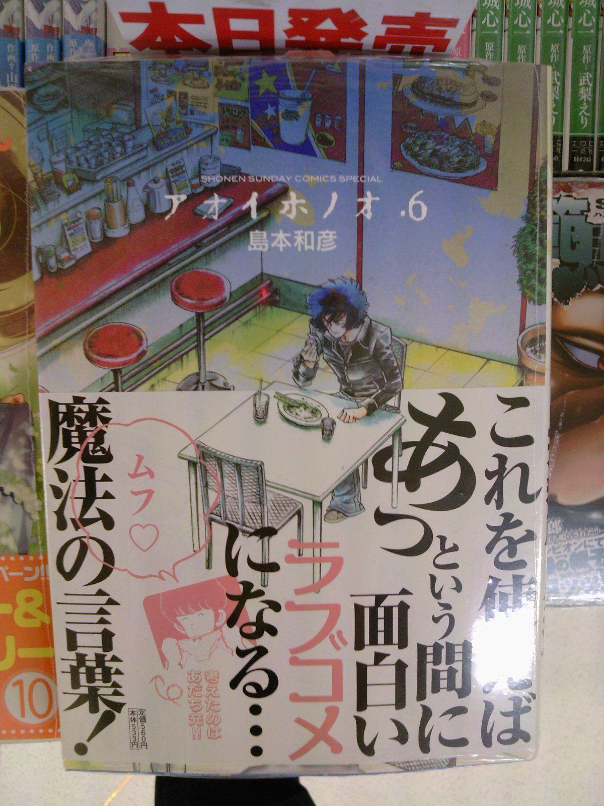 成文堂早稲田駅前店のブログ ...