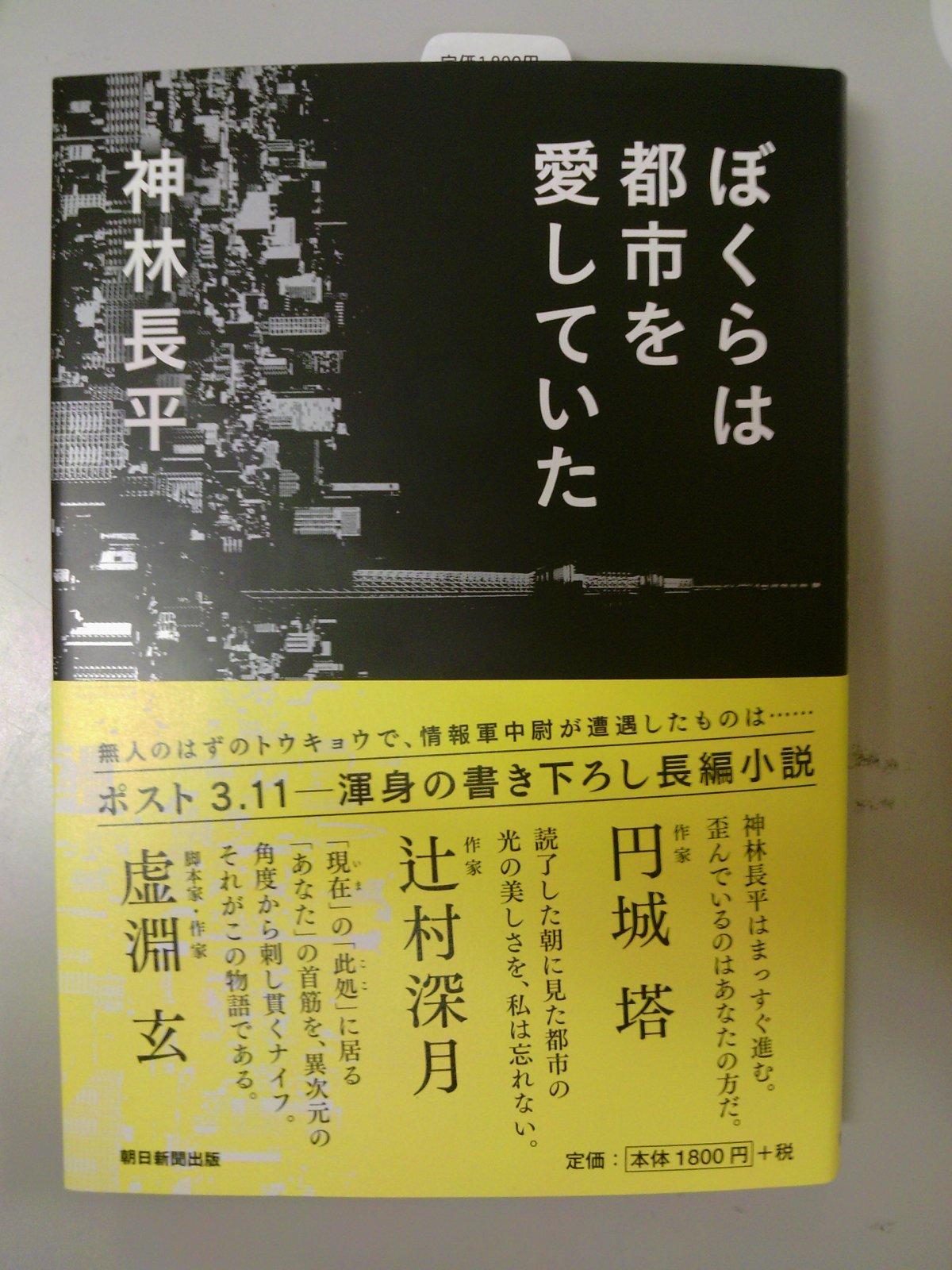 成文堂早稲田駅前店のブログ : ...