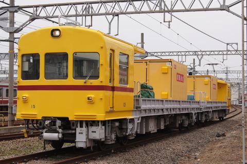 DSC00351