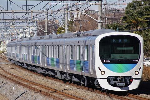 DSC09624