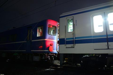 DSC_5540