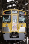 DSC00544