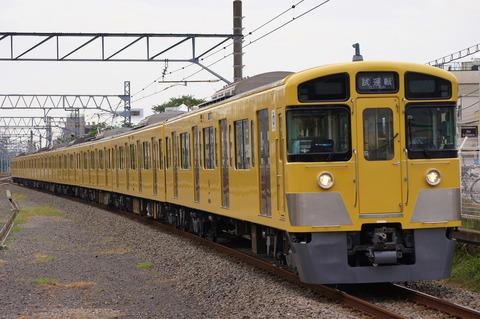 DSC00591