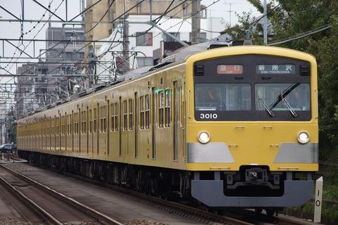 DSC09427