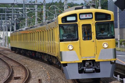2013.9.11 2063F武蔵丘出場