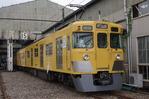 DSC00534