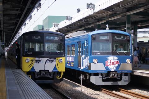 DSC05861