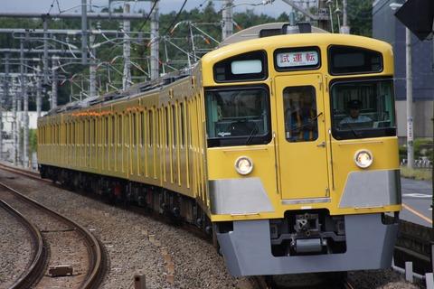 11 2063F武蔵丘出場 - コピー