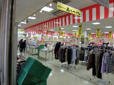 京都店05