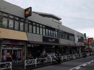 立花団地店