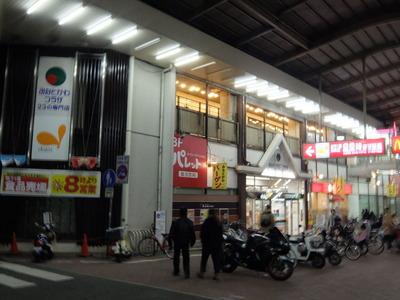 湊川200102