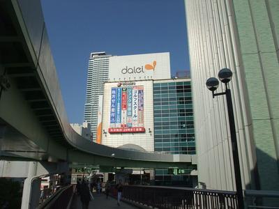 D三宮駅前