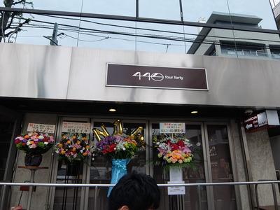 下北沢0407_04