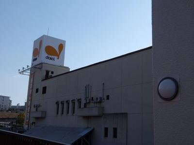 名谷2020_02