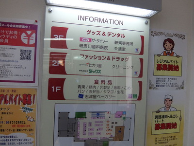 京都店03