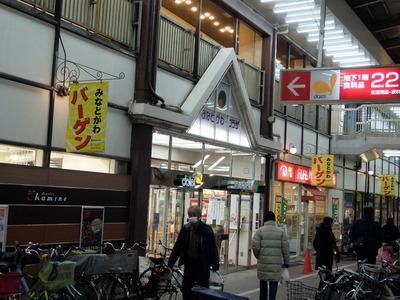 湊川1612