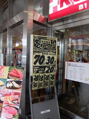 京都店02