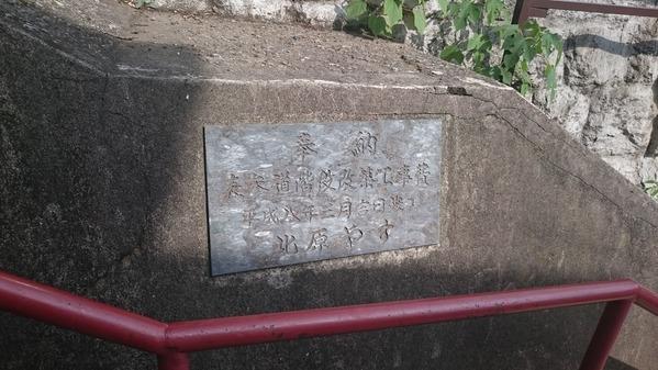 須賀神社04
