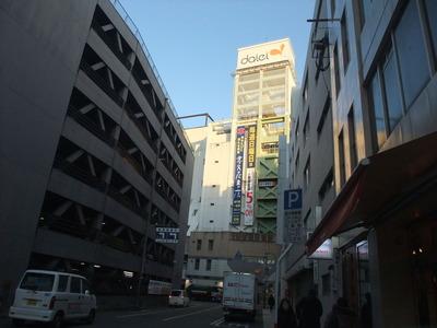 D熊本下通店