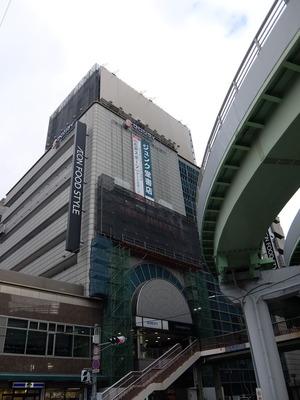 神戸三宮17013102