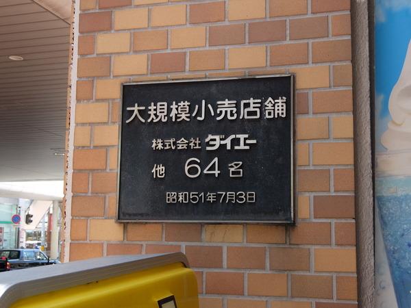 塚口170522_03