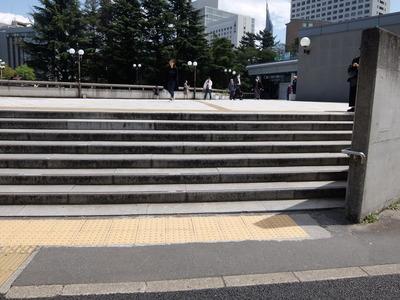 四ツ谷階段