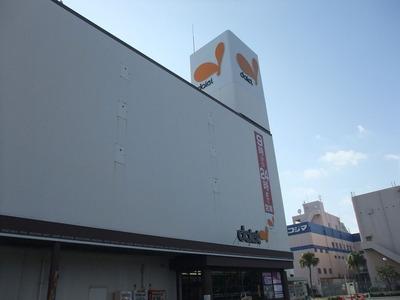 鹿児島谷山店