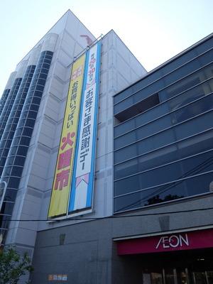 A甲子園170522垂れ幕