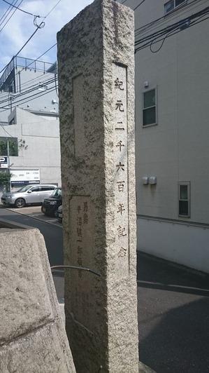 須賀神社05