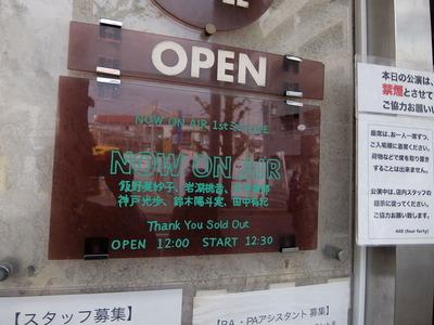 下北沢0407_03